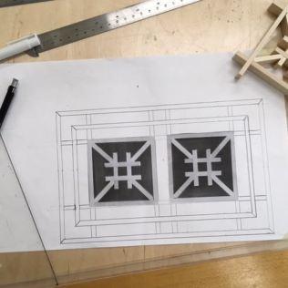 Kumiko Lid Design